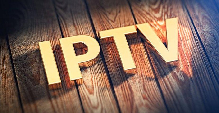 ما هو الـ IPTV ؟